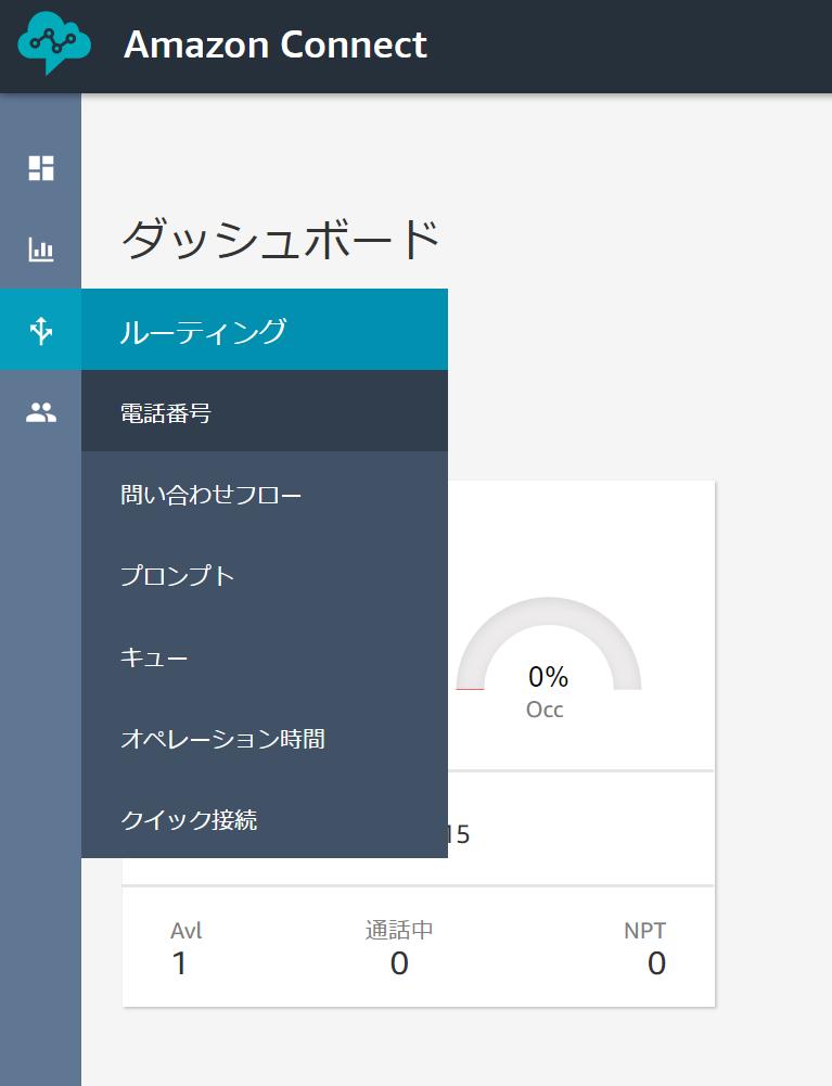 f:id:takayuki-yoshida:20200210161212p:plain