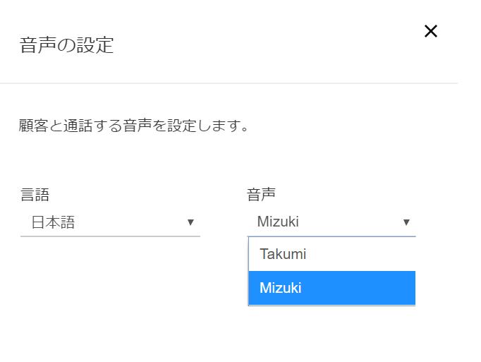 f:id:takayuki-yoshida:20200210163251p:plain