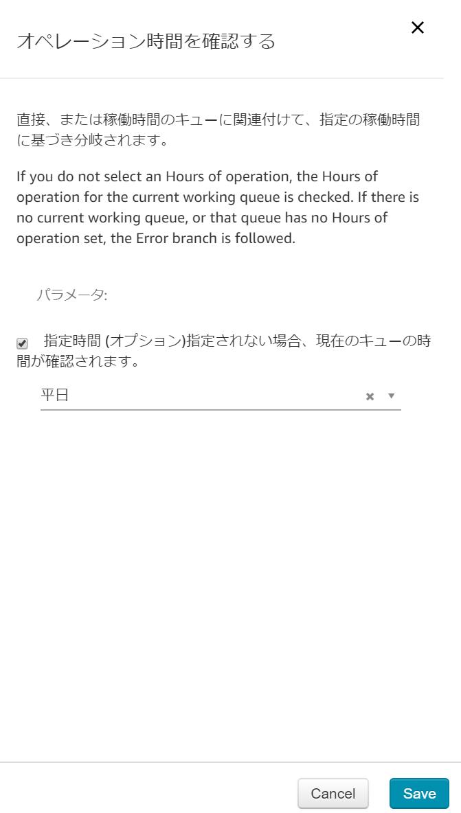f:id:takayuki-yoshida:20200210164617p:plain