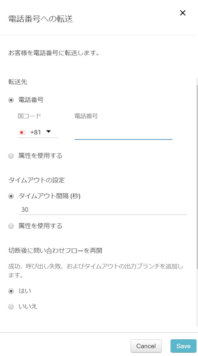 f:id:takayuki-yoshida:20200210165914p:plain