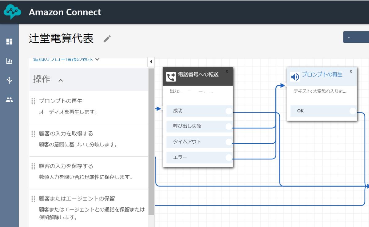 f:id:takayuki-yoshida:20200210170356p:plain