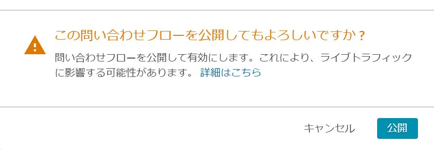 f:id:takayuki-yoshida:20200210171902p:plain