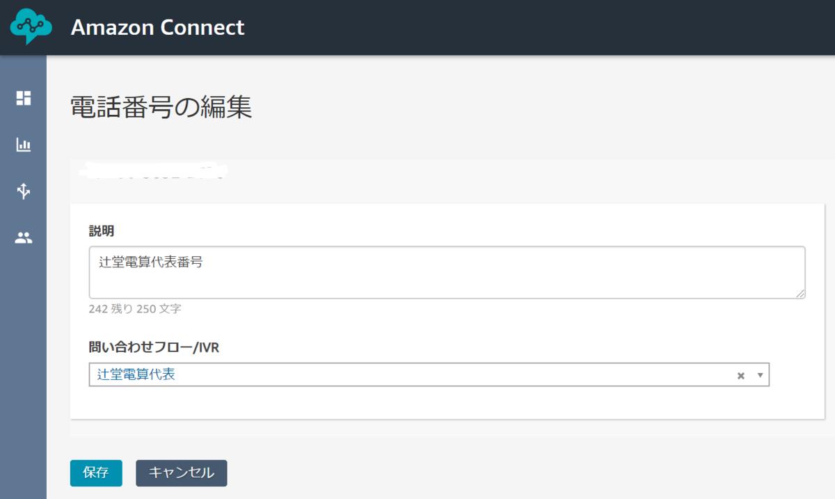 f:id:takayuki-yoshida:20200210172403p:plain