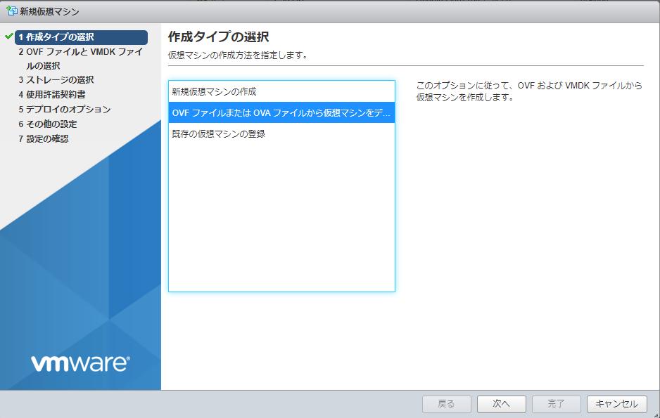 f:id:takayuki-yoshida:20200224200154p:plain