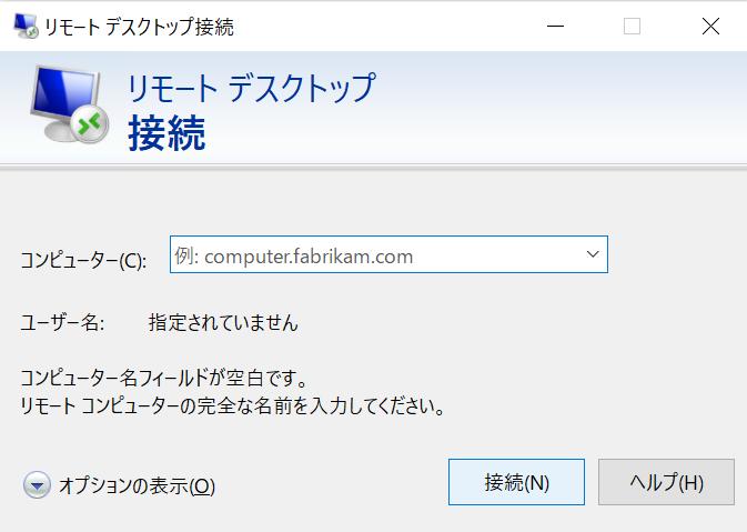f:id:takayuki-yoshida:20200227221020p:plain