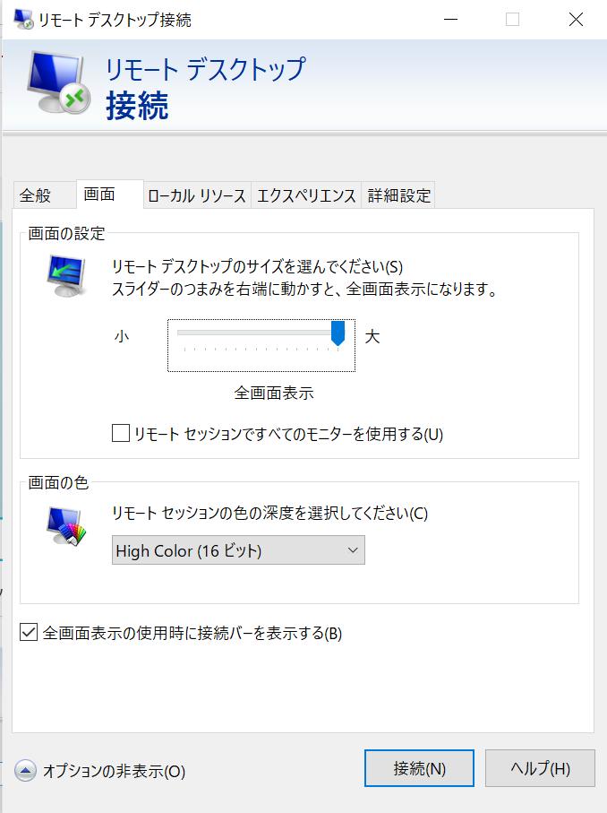 f:id:takayuki-yoshida:20200227221101p:plain