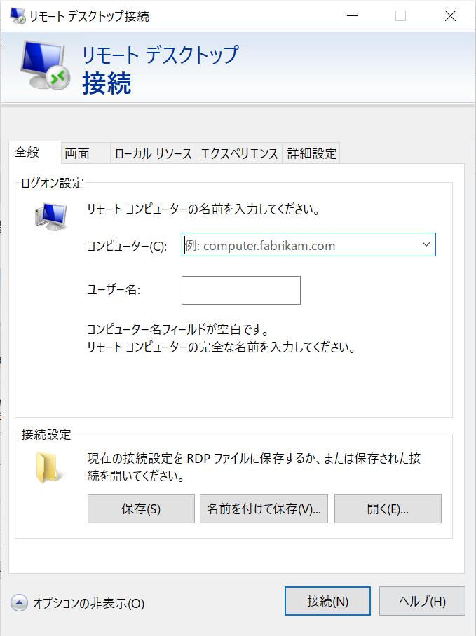 f:id:takayuki-yoshida:20200227221214p:plain