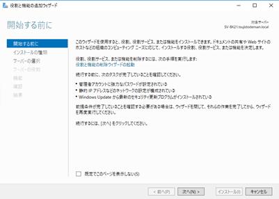 f:id:takayuki-yoshida:20200614003214p:plain