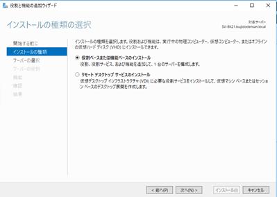 f:id:takayuki-yoshida:20200614003309p:plain