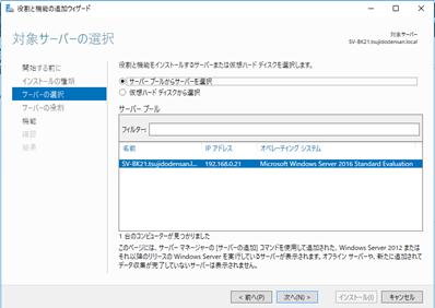 f:id:takayuki-yoshida:20200614003409p:plain