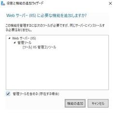 f:id:takayuki-yoshida:20200614003525p:plain