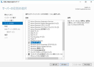 f:id:takayuki-yoshida:20200614003539p:plain