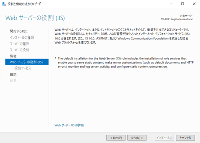 f:id:takayuki-yoshida:20200614003701p:plain