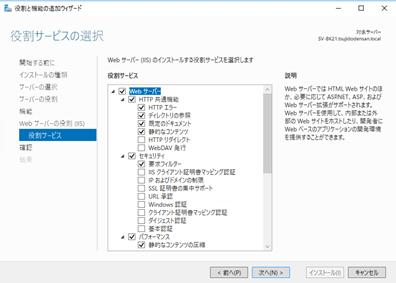 f:id:takayuki-yoshida:20200614003809p:plain