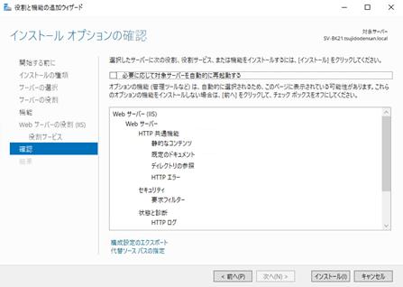 f:id:takayuki-yoshida:20200614003837p:plain