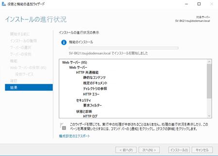f:id:takayuki-yoshida:20200614003854p:plain