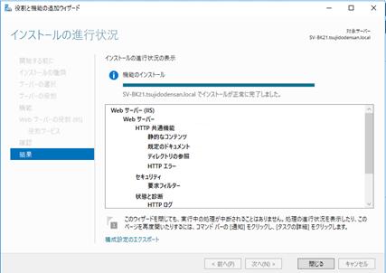 f:id:takayuki-yoshida:20200614004007p:plain