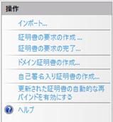 f:id:takayuki-yoshida:20200614004242p:plain