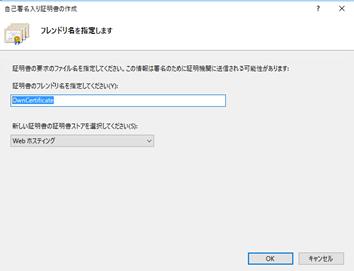 f:id:takayuki-yoshida:20200614004310p:plain