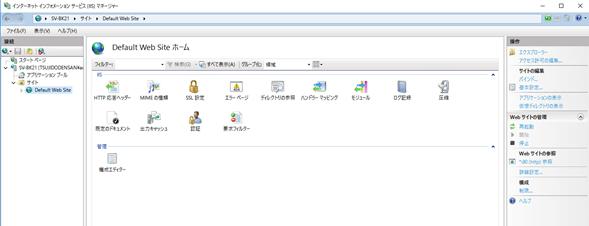 f:id:takayuki-yoshida:20200614004558p:plain