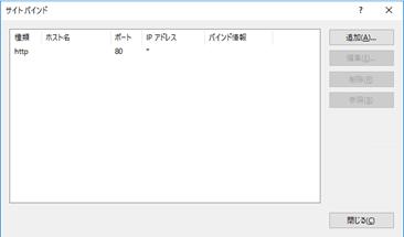 f:id:takayuki-yoshida:20200614004619p:plain