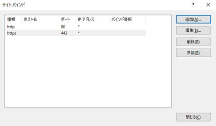 f:id:takayuki-yoshida:20200614004710p:plain
