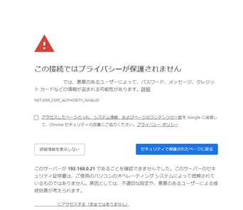f:id:takayuki-yoshida:20200614004748p:plain
