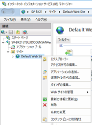f:id:takayuki-yoshida:20200614004819p:plain