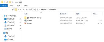 f:id:takayuki-yoshida:20200614004859p:plain