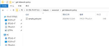 f:id:takayuki-yoshida:20200614004952p:plain