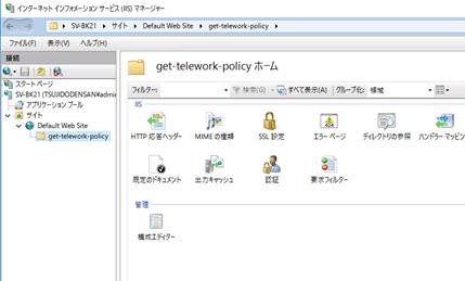 f:id:takayuki-yoshida:20200614005036p:plain