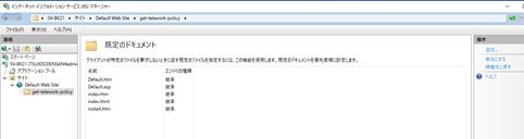 f:id:takayuki-yoshida:20200614005108p:plain