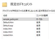 f:id:takayuki-yoshida:20200614005152p:plain