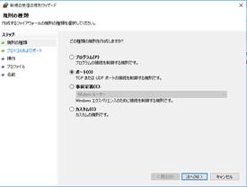 f:id:takayuki-yoshida:20200614005323p:plain