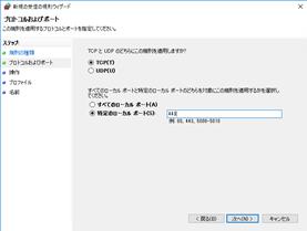 f:id:takayuki-yoshida:20200614005345p:plain