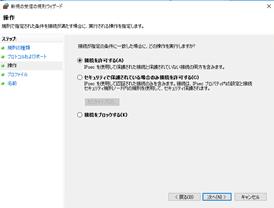 f:id:takayuki-yoshida:20200614005411p:plain