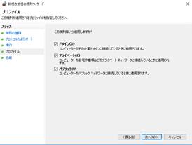 f:id:takayuki-yoshida:20200614005439p:plain
