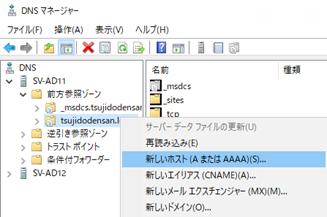 f:id:takayuki-yoshida:20200614005650p:plain