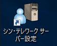 f:id:takayuki-yoshida:20200614005807p:plain