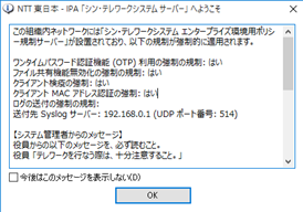 f:id:takayuki-yoshida:20200614005832p:plain