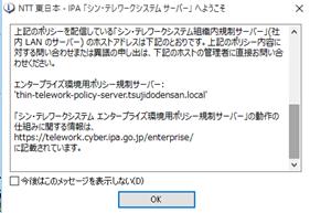 f:id:takayuki-yoshida:20200614005844p:plain