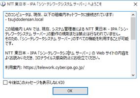 f:id:takayuki-yoshida:20200614005908p:plain