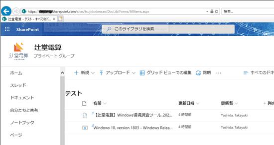 f:id:takayuki-yoshida:20200922000930p:plain