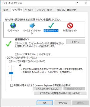 f:id:takayuki-yoshida:20200922001011p:plain