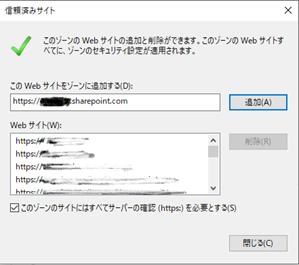 f:id:takayuki-yoshida:20200922001025p:plain