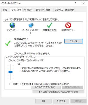 f:id:takayuki-yoshida:20200922001050p:plain