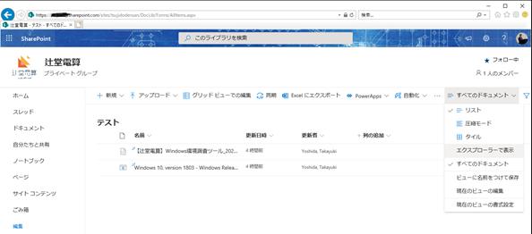 f:id:takayuki-yoshida:20200922001143p:plain