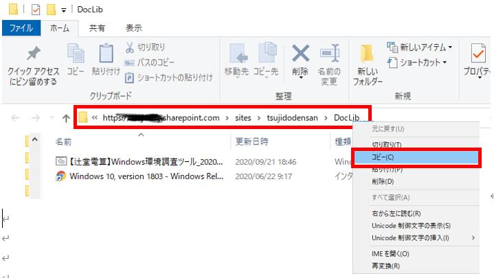 f:id:takayuki-yoshida:20200922001504p:plain
