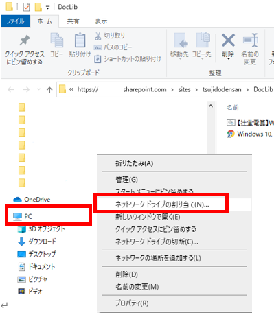 f:id:takayuki-yoshida:20200922001523p:plain