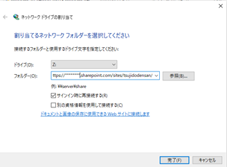 f:id:takayuki-yoshida:20200922001558p:plain